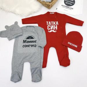 chelovechek-slip-mamine-sonechko