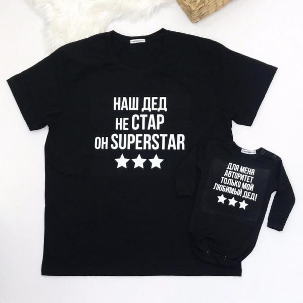 Боди Дед-авторитет со звездами - фото