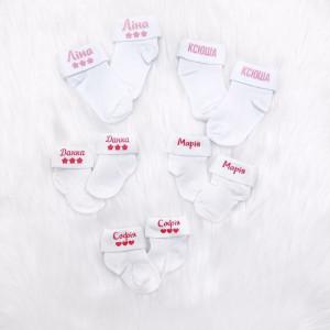 Носочки именные для девочки - фото