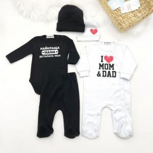 Набор для новорожденного  Я люблю маму и папу - фото