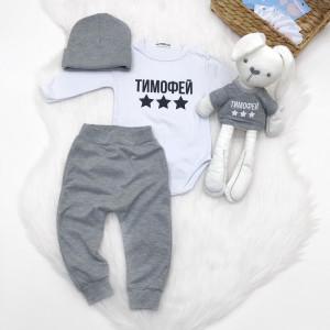 Набор именной для новорожденного с зайчиком принт звезды - фото