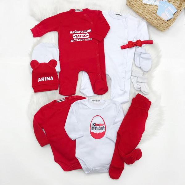Набор в роддом для новорожденного Киндер - фото