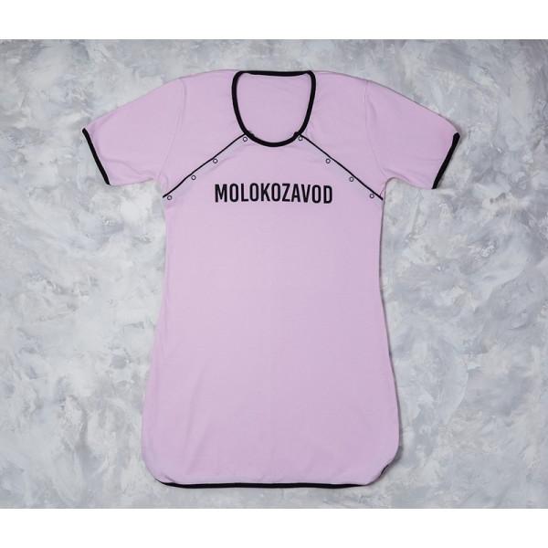 Туника для кормления MOLOKOZAVOD - фото