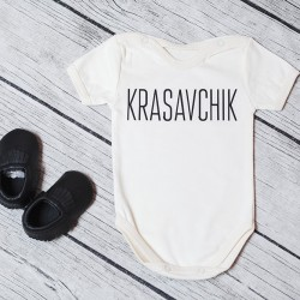 bodi-krasavchik