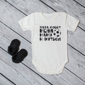 bodi-papa-ljubit-menja-mamu-i-futbol