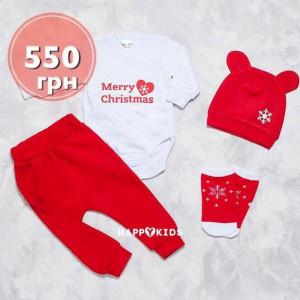 "Комплект новогодний ""Merry Christmas"""