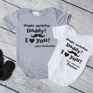 """Боди-поздравление """"Happy birthday Daddy!"""" печатный"""