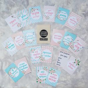 """Карточки для фото """"Я расту"""" с цветочками"""